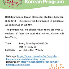 Durham Catholic School Board Korean Class for Elementary Students