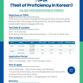 The 78th TOPIK - Test of Proficiency in Korean