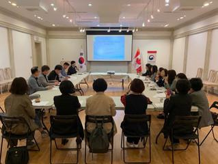 한국교육개발원 방문단 교육원 방문