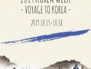 2019 Korea Week : Voyage to Korea