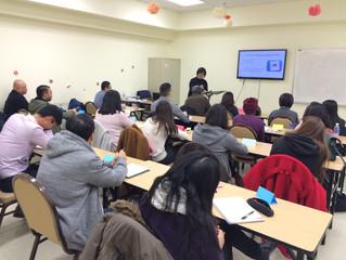2017 New Korean Language Program Location at Milal Church