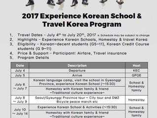 2017 GPOE School Experience Program