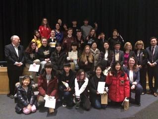 Exchange Program: GPOE & Dufferin-Peel School Board