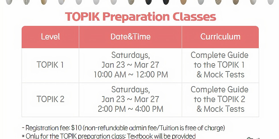 [Online] TOPIK preparation - TOPIK 2