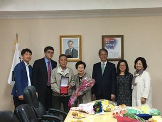 2017 Long Service Award Presentation Ceremony for Senior Korean Teachers