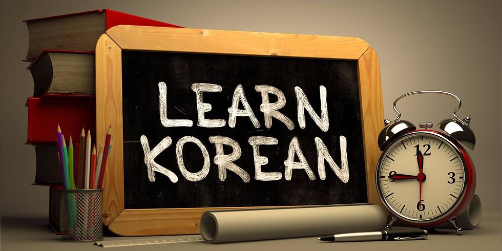 2018 Fall Korean Culture & Conversation Class