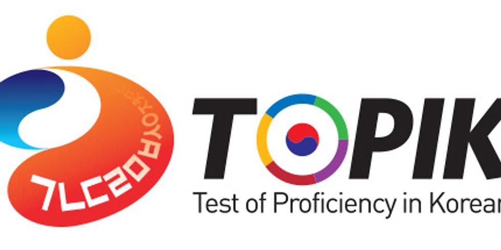 The 61st TOPIK / 제 61회 한국어능력시험