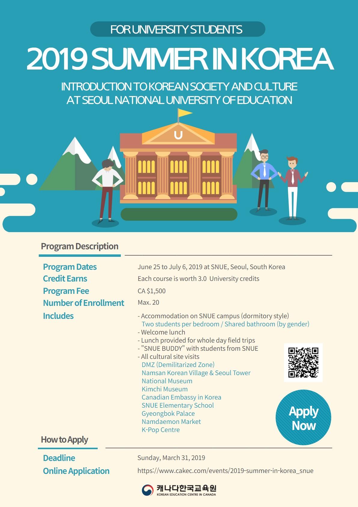 South Korea: Summer Program for University Students