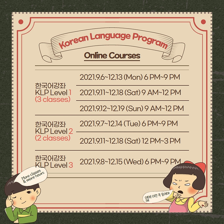 [Online] 한국어강좌 KLP Level 1 - Monday