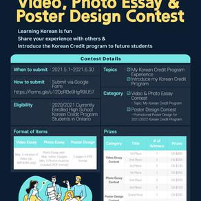 2021 Korean Credit Program Video & Poster Contest Result