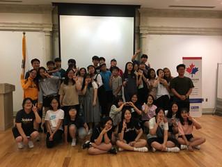Students from Jeollanam-do Haenam visits KEC