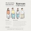HWDSB Korean Credit Program - Online