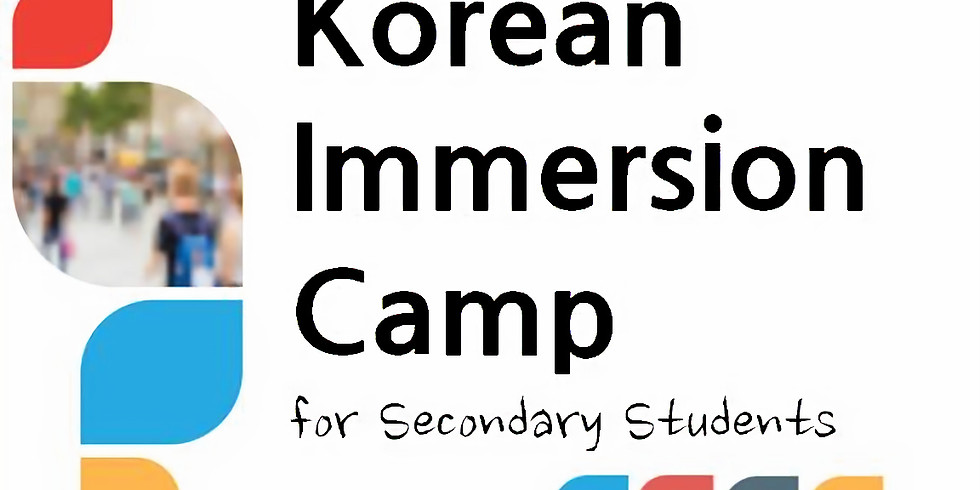 2018 Korean Immersion Camp for High School Students