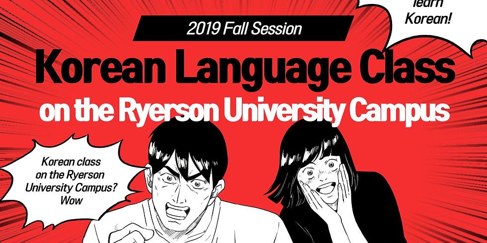 Korean Language Class on the Ryerson University Campus - Beginner 1