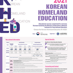 Information about 2021 Korean Homeland Education (K-HED) - Fall