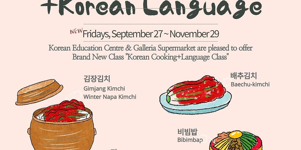 Korean Cooking + Korean Language Class