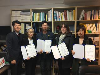 캐나다 고등학교 한국어반 문화 특별 강좌 강사 위촉장 전수식