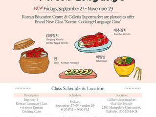 New Korean Cooking + Korean Language Class