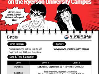 Korean Language Classes on the Ryerson University Campus