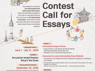 Understanding Korea 2020 Essays Contest