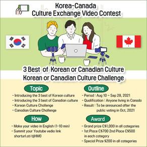 2021 Korea-Canada Culture Exchange Video Contest