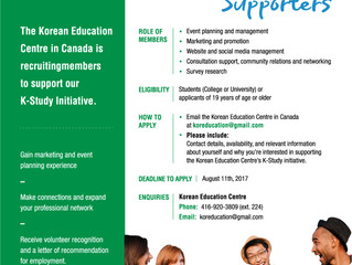 Join the K Study Supporters