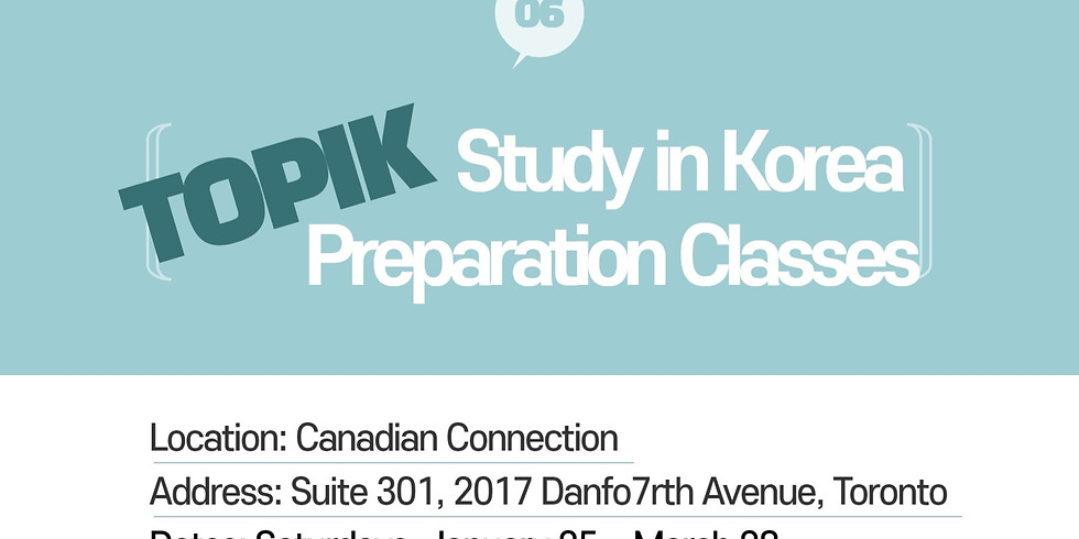 [TOPIK 1] 2020 TOPIK  PREPARATION CLASS