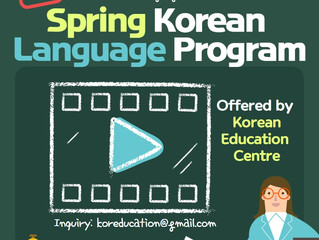 2020 Spring Free Virtual Korean Language Program