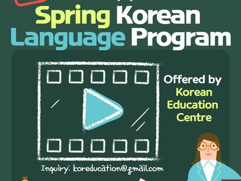 2020 Spring Free Virtual Korean Language Program
