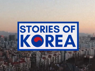 Stories Of Korea: Yunny Hou (Sungkyunkwan University)