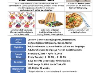 2018 New Program - Korean Conversation & Culture Class