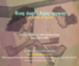 Biag Workshop Poster.png