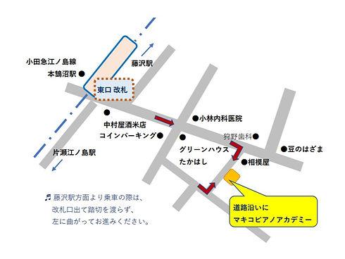 地図4_3へ変更
