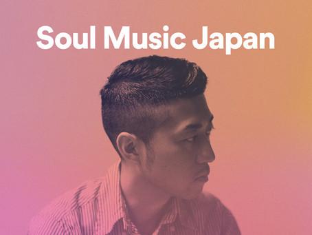 Spotify、Apple Music公式プレイリストにてピックアップ!