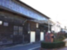 倉庫の外観