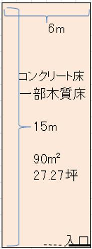 倉庫N間取り.png