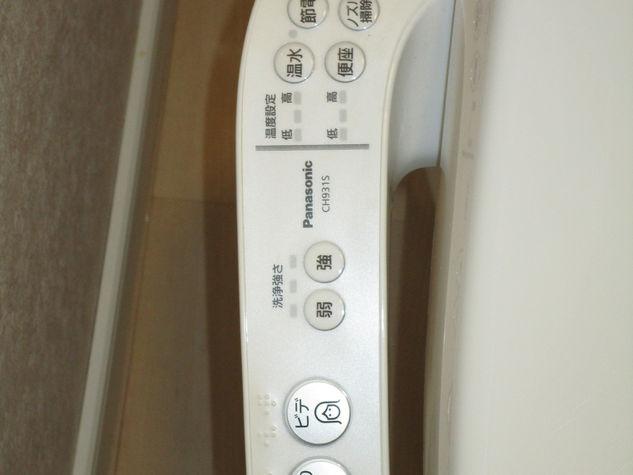 温水洗浄便座パネル