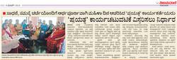 NEWS-3- 9_3_2014.jpg