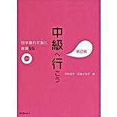 gakusan_9784883197286[1].jpg