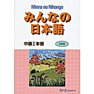 bookfan_bk-488319468x[1].jpg