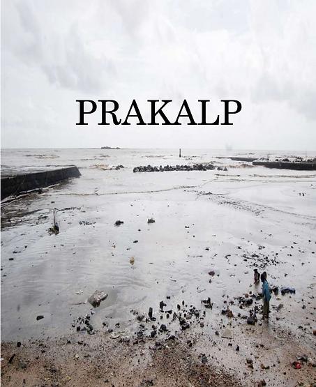 Prakalp-July-2021-PMIMC-pdf.png