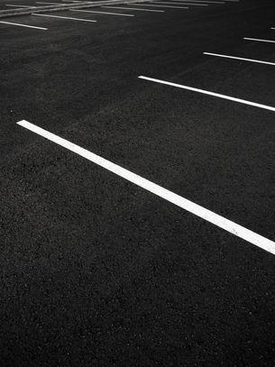Parkleit-systeme & Verkehrs-regelung