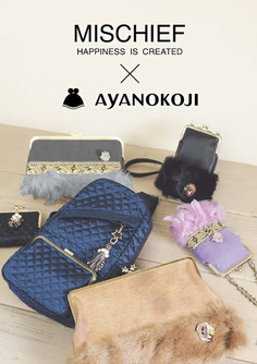 Collaboration Bag