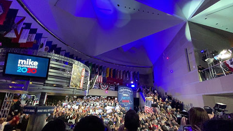 Bloomberg Laser show and logo for campaign rally on TV in Philadelphia