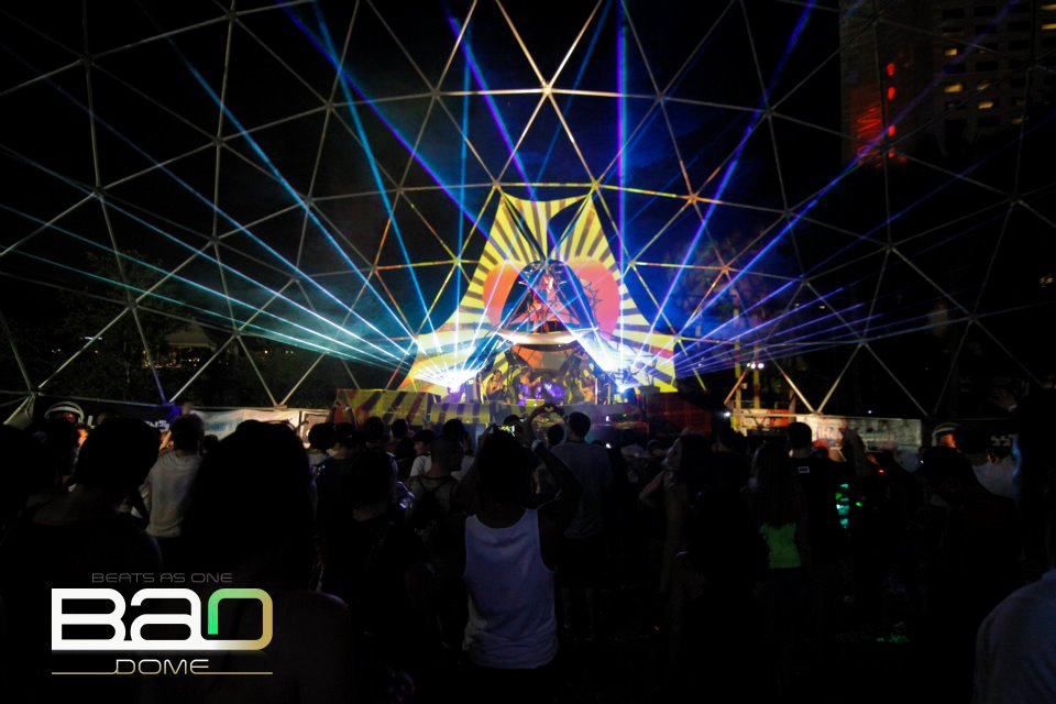 Maine Speical Event Lasers Creative Ligh