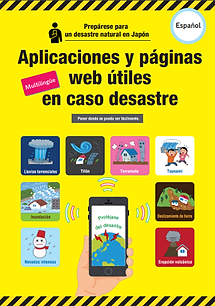 スペイン語1.png