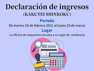 Declaración de ingresos (KAKUTEI SHINKOKU)