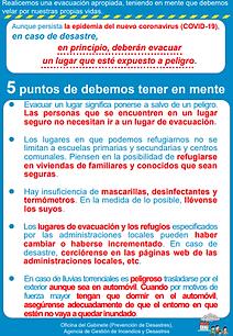 スペイン語2.png