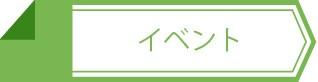 オデッサ・横浜 Web写真展<姉妹都市提携55周年!>
