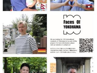 100 Faces of Yokohama/BOUNDLESS